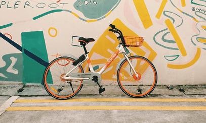 vignette équipement vélo 2